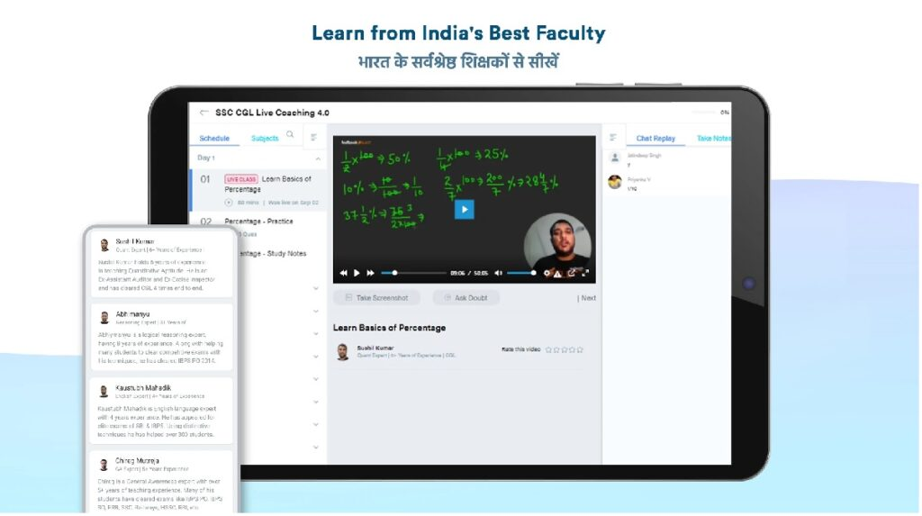 learn from India's Best Faculty